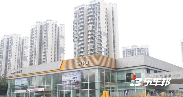重庆沪鑫雪佛兰4S店