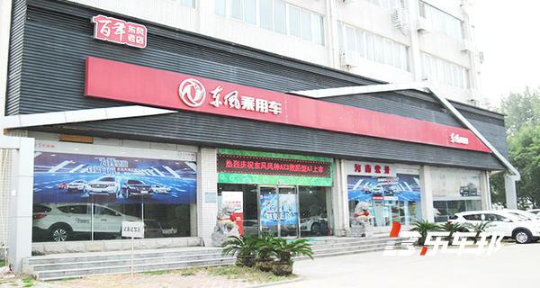 河南宏升风神4S店