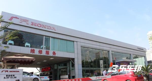 重庆互邦广汽本田4S店