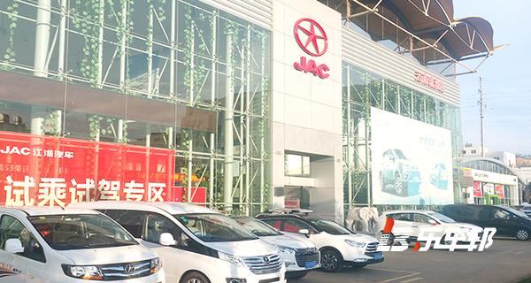 云南江淮瑞淮4S店