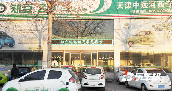 天津中远裕金泰吉利4S店