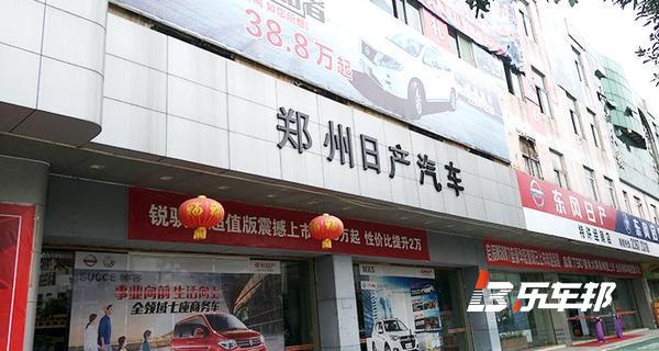 东莞市大兴东城日产4S店