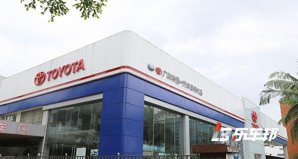 广州华通丰田4S店