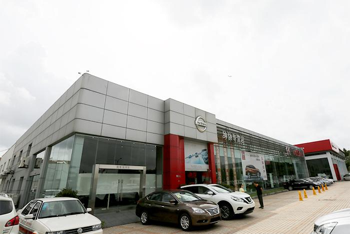 上海绅协日产4S店