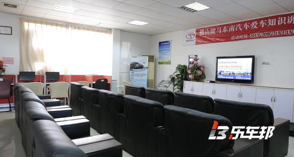 佛山桂城键马东南4S店