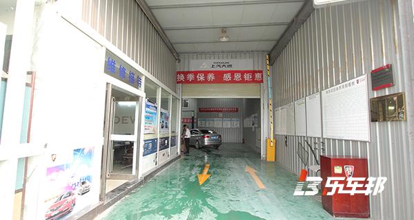 河南宜华荣威4S店
