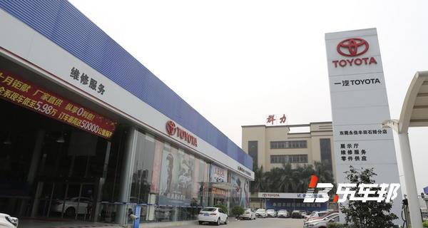 东莞永佳石排4S店