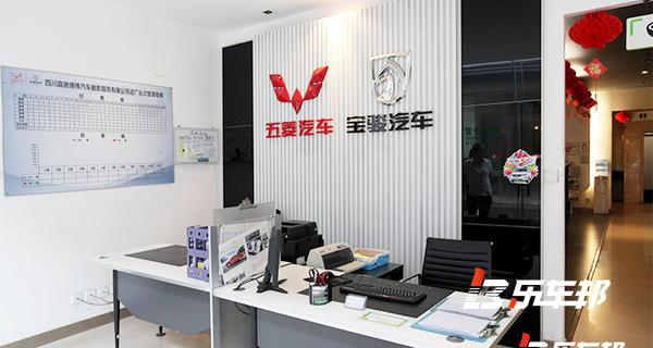 四川嘉驰博伟汽车销售服务有限公司