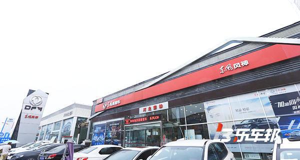 荣神东风风神4S店