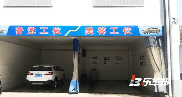 陕西龙起DS4S店