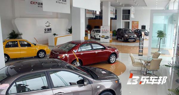 鑫平和汽车销售有限公司奥特莱斯店