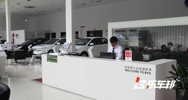 杭州保捷比亚迪4S店