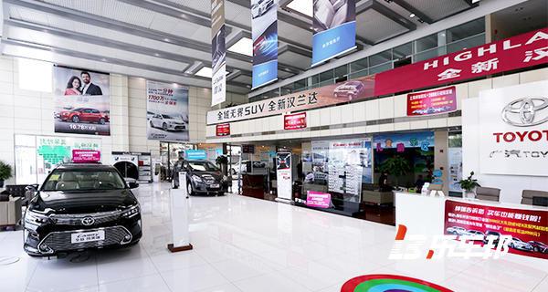 上海绅瑞广汽丰田4S店