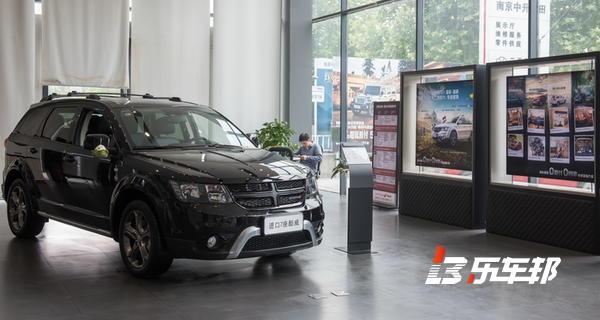 南京锦尚道奇/克莱斯勒/Jeep店