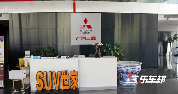 天津中进沛显三菱4S店(国机汽车天津分公司)