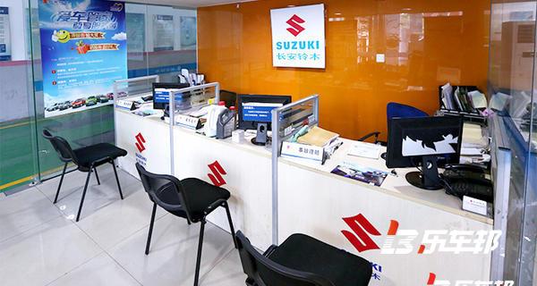 上海弘邦铃木4S店