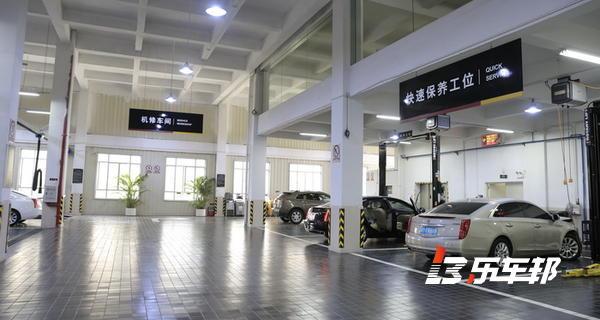 佛山时利和凯迪拉克4S店(广州站)