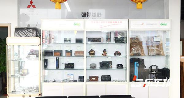 山西戴美克4S店(三菱)