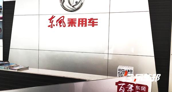 深圳铭昌东风风神4S店
