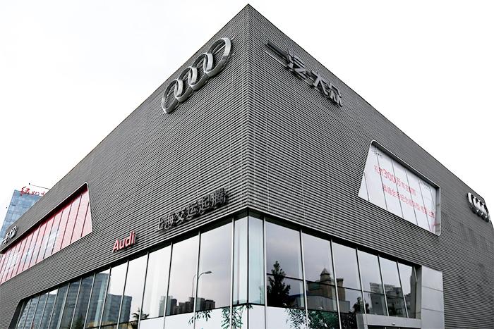 上海交运起腾奥迪4S店