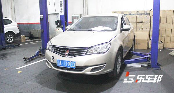 沈阳吉鑫荣威4S店