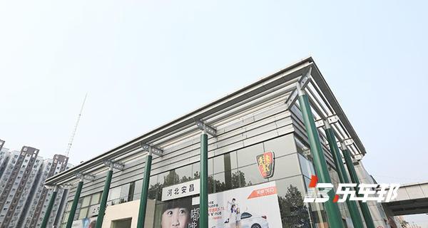 安昌荣威4S店
