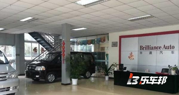 中华黑马4S店
