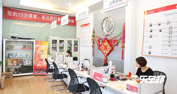 青岛风行汽车4S店李沧店