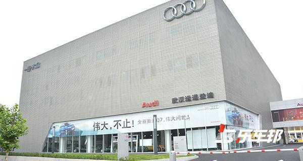 武汉运通奥迪4S店