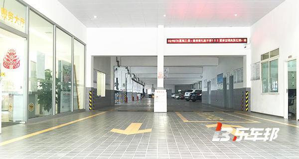 重庆商社长航雪佛兰4S店