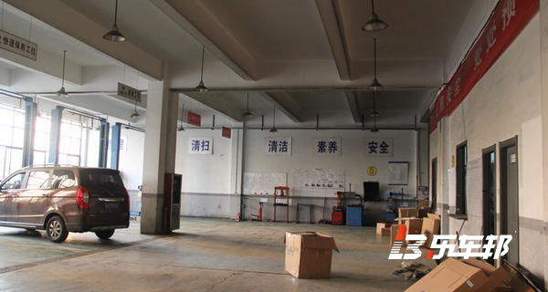 杭州众天一汽吉林4S店