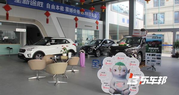 杭州昌鸿北京现代4S店