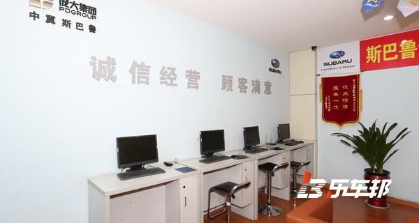 郑州中冀斯巴鲁4S店