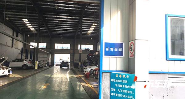 芜湖伟胜4S店
