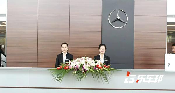 上海可达奔驰4S店