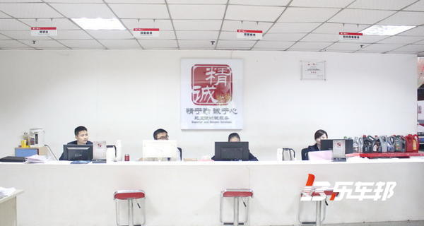 重庆沪渝比亚迪4S店