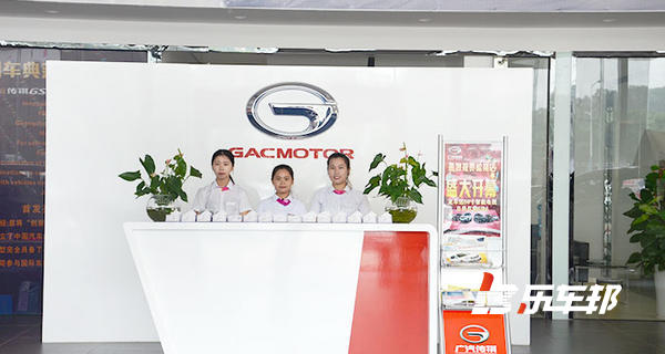 东莞市石排松祺传祺4S店