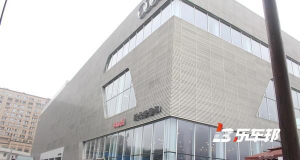 重庆新元素奥迪4S店