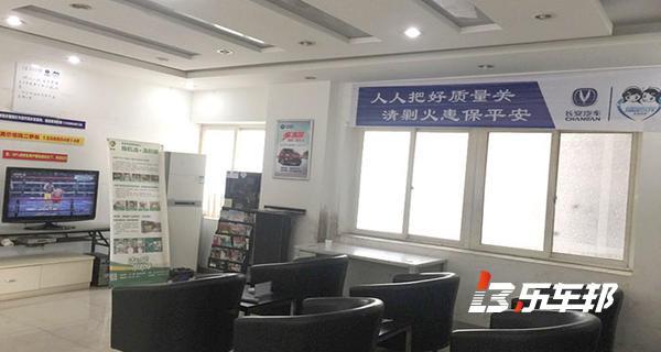 重庆南滨运输福田品牌