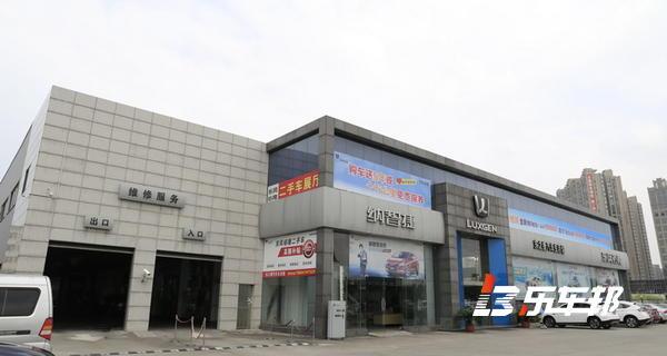 东莞市东之捷4S店