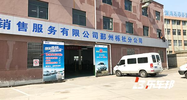 宁波金桥大通4S鄞州店