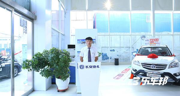 郑州德盛昌业长安4S店