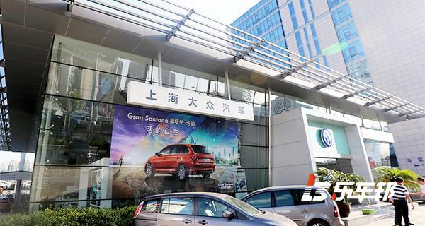 上海财通坤田上汽大众4S店-六星级经销商