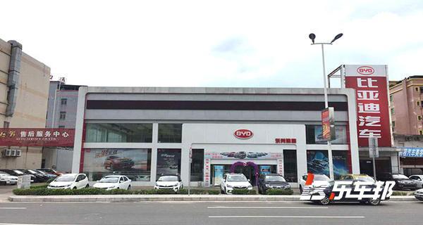 东莞茶山建鹏比亚迪4S店