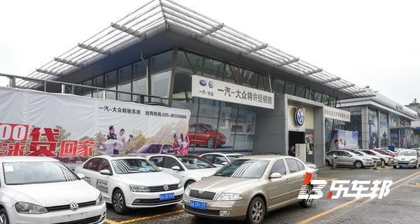 南京苏润一汽大众4S店