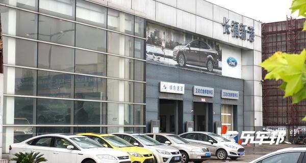 南京长福福特4S店