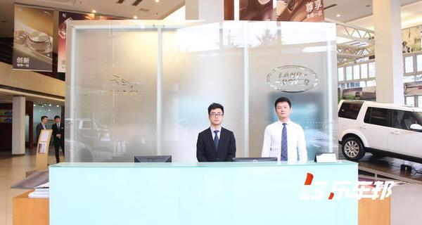 重庆惠通信华捷豹路虎4S店