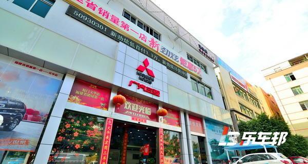 厦门文华菱瑞三菱4S店