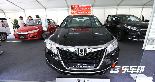 信昌盛远广本4S店