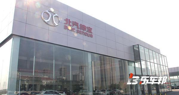 天津北方新兴锐宝北京汽车4S店